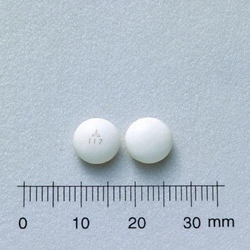 含有 FAMOTIDINE 成份的藥物 @ 藥要看