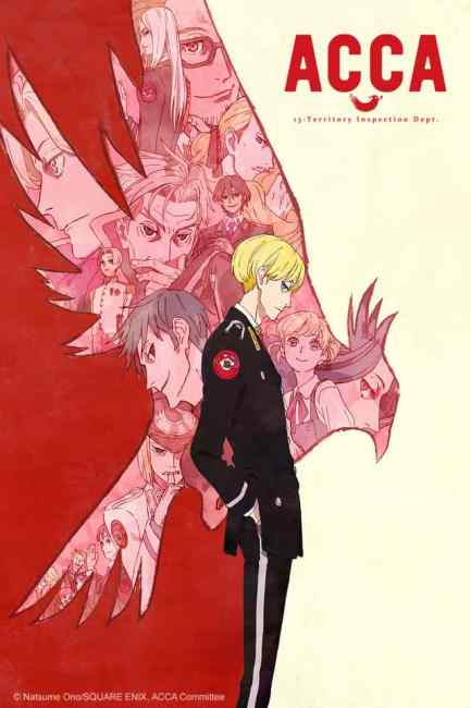 acca 13 box art