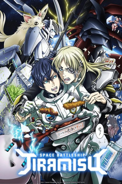 Space Battleship Tiramisu cover