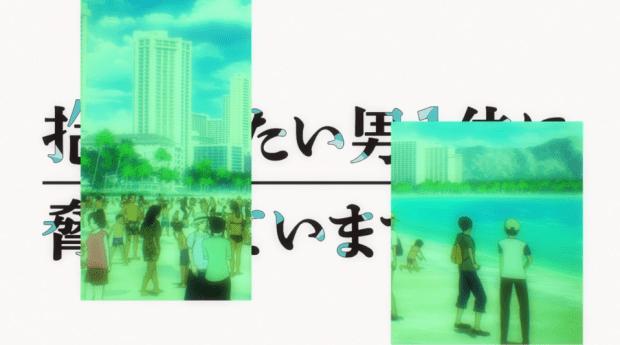 Dakaich ep 8 anime review