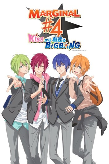 Marginal 4 box art