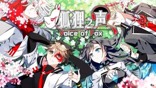 voice of fox promo