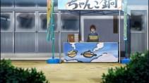 Hinomaru Sumo 1-3 (21)