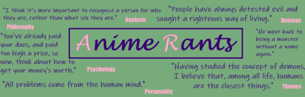 cropped-anime-rants-1