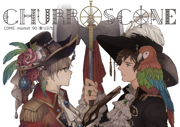 Axis.Powers_.Hetalia.pirates