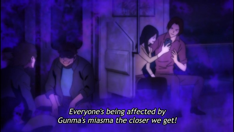 You Don't Know Gunma Yet (2)