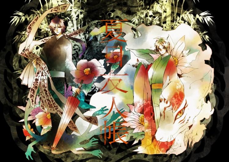 Natsume.and Matoba