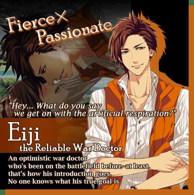 Character_Eiji
