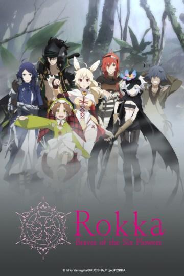 Rokka cover art