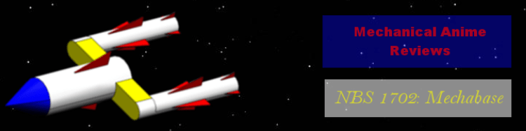 cropped-mechanical_anime_reveiews_new_space_banner-1