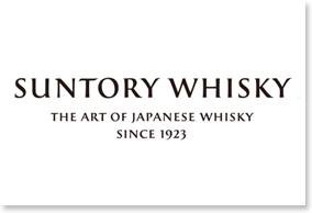 suntory-branded-whisky