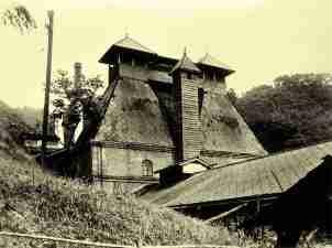 Yamazaki-Distillery-Archives