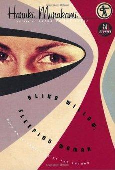blindwillowsleepingwoman