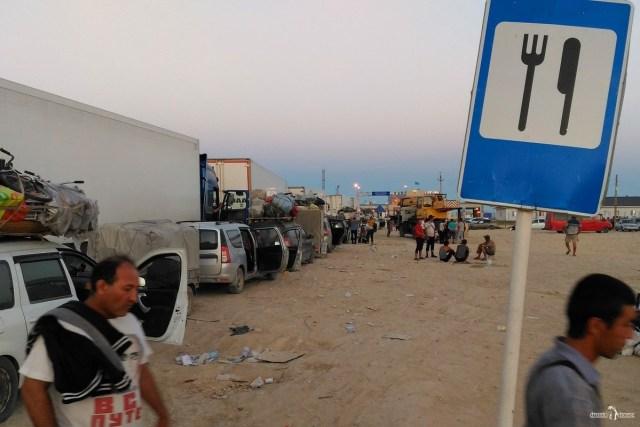 В Узбекистан на авто. КПП Тажен - Каракалпакия