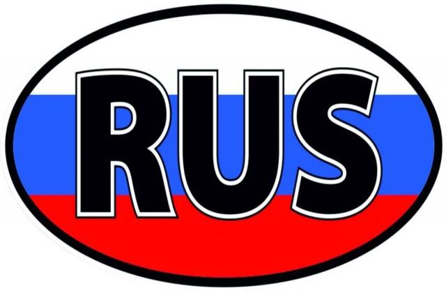 Нужна ли наклейка RUS на автомобиле для поездки в другие страны: