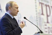 Photo of Putin podrá extender mandato hasta 2036 tras victoria apabullante en referendo