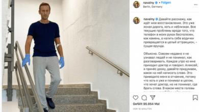 Photo of Navalny vuelve a caminar y publica fotos en Instagram