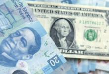 Photo of Peso opera con ganancias; dólar baja a 22.25 unidades
