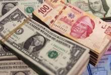 Photo of Peso retrocede 15 centavos; dólar cotiza en 22.49 unidades