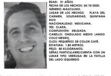 Photo of Sigue la búsqueda de Edgar Vargas Mejía, ejecutivo de Price Travel