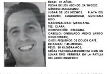 Photo of Sigue la búsqueda de Edgar Vargas Mejía, ejecutivo de Price Travel