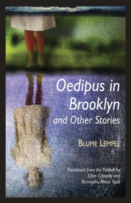 Oedipus in Brooklyn-cover-French flaps.qxp_Layout 1