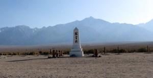 Manzanar Cemetary Monument