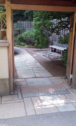 JapaneseGardenPath2