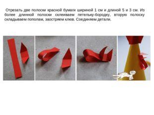 petushok-konus-shag1