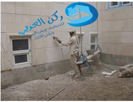 شركة تنظيف واجهات حجر بحائل