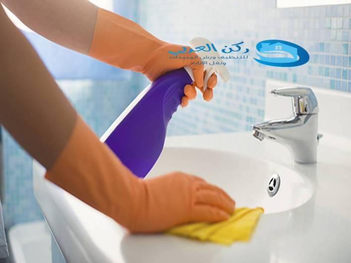 شركات تنظيف عمالة فلبينية 0533942977