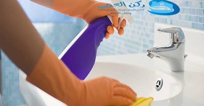 شركة تنظيف حمامات ومطابخ بالرياض عمالة فلبنية 920008956 النهضة