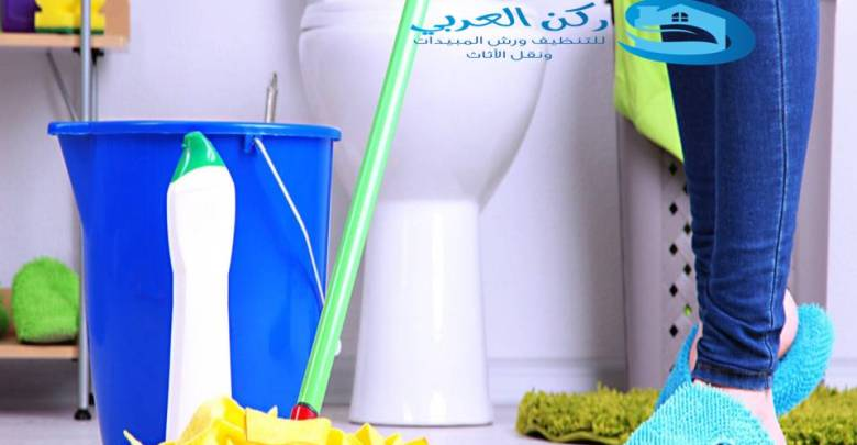 شركة تنظيف حمامات بعفيف 0533942977