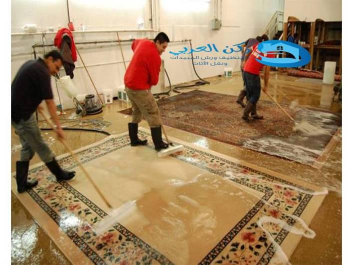 شركة تنظيف فرشات بالرياض عمالة فلبينية