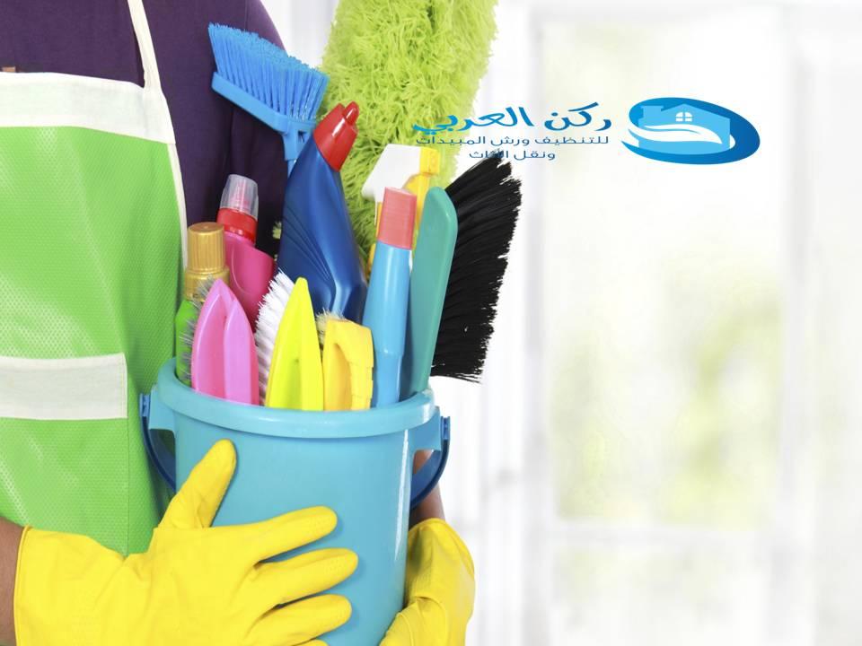 شركة تنظيف مطابخ بعفيف  0533942977