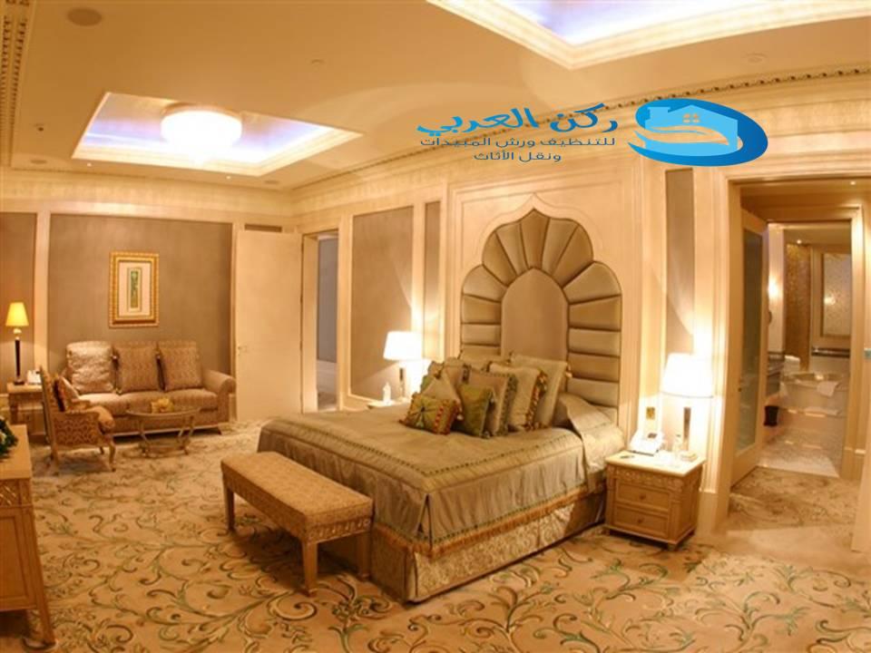 شركة تنظيف منازل بعفيف 0533942977