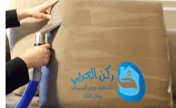 شركة تنظيف اثاث بالرياض عمالة فلبينية