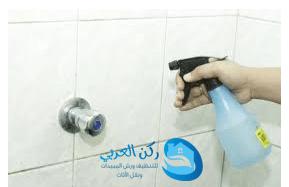 شركة تنظيف الحمام المجير بالرياض عمالة فلبينية