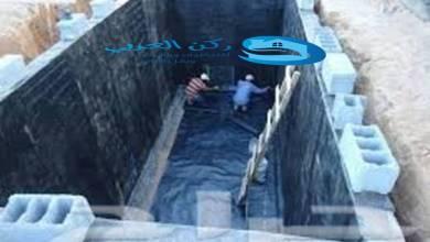 شركة عزل خزانات بالبدائع 0533942977