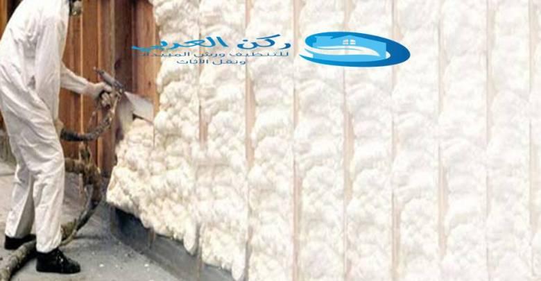 شركة عزل حراري بالبدائع 0533942977
