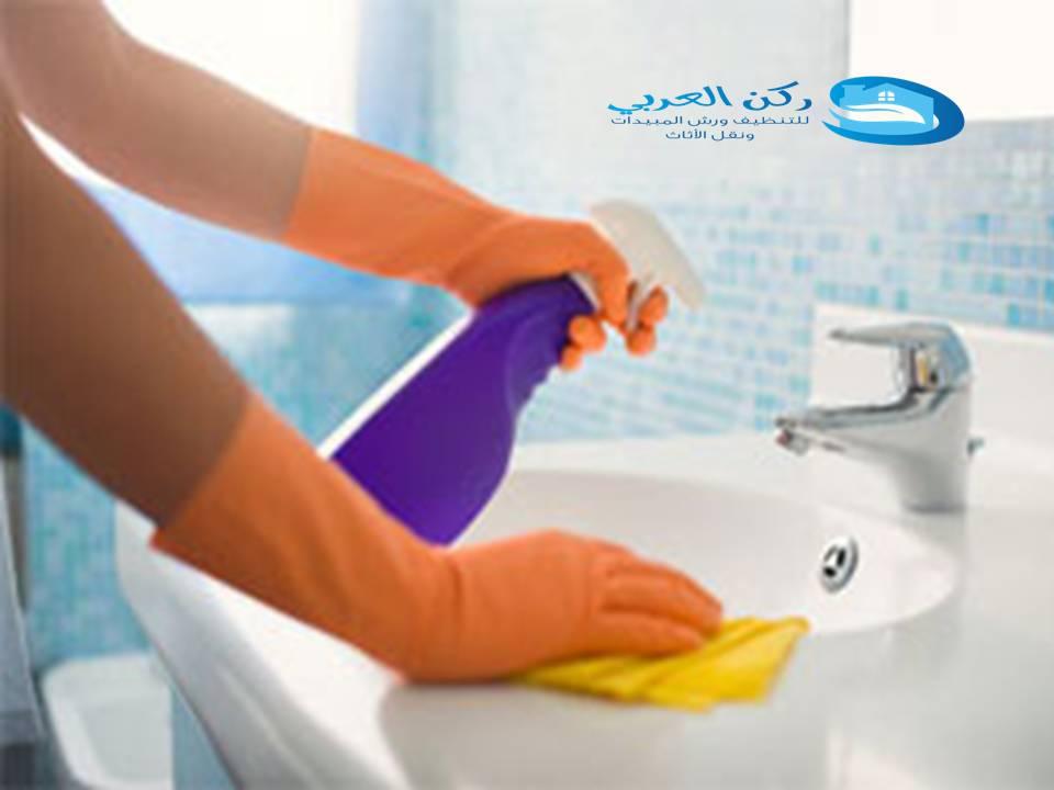 شركة تنظيف حمامات بالبدائع 0533942977
