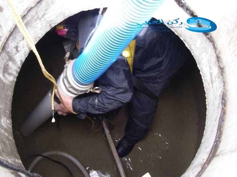شركة تنظيف خزانات بالبدائع 0533942977