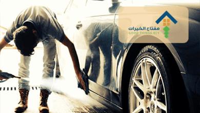 غسيل السيارات بالبخار المتنقل