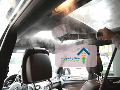 ارخص غسيل السيارات المتنقل