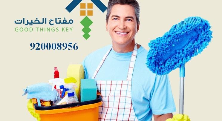 افضل شركة تنظيف جنوب الرياض 920008956