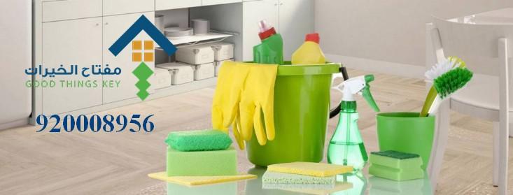 افضل شركة تنظيف شقق بالرياض 920008956