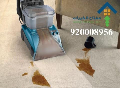 افضل شركة تنظيف موكيت بالرياض 920008956