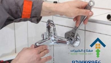 افضل شركة كشف تسربات المياه بالقصيم 920008956