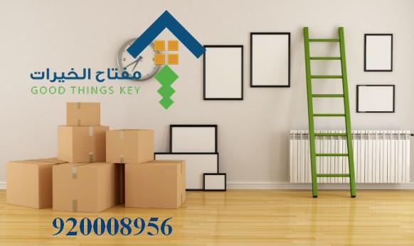 افضل شركة نقل اثاث جنوب الرياض 920008956
