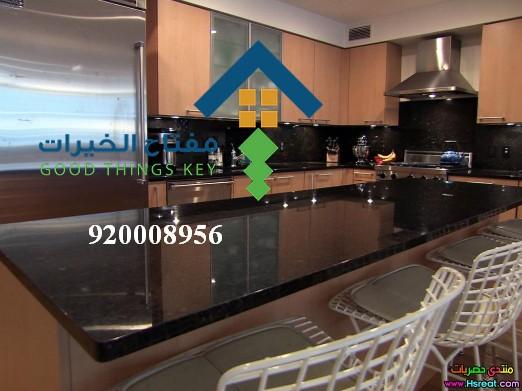تلميع رخام المطبخ الأسود 920008956